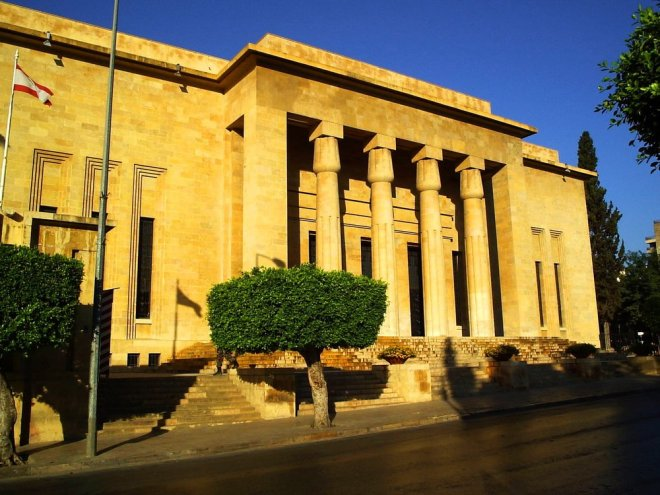 musée national beyrouth