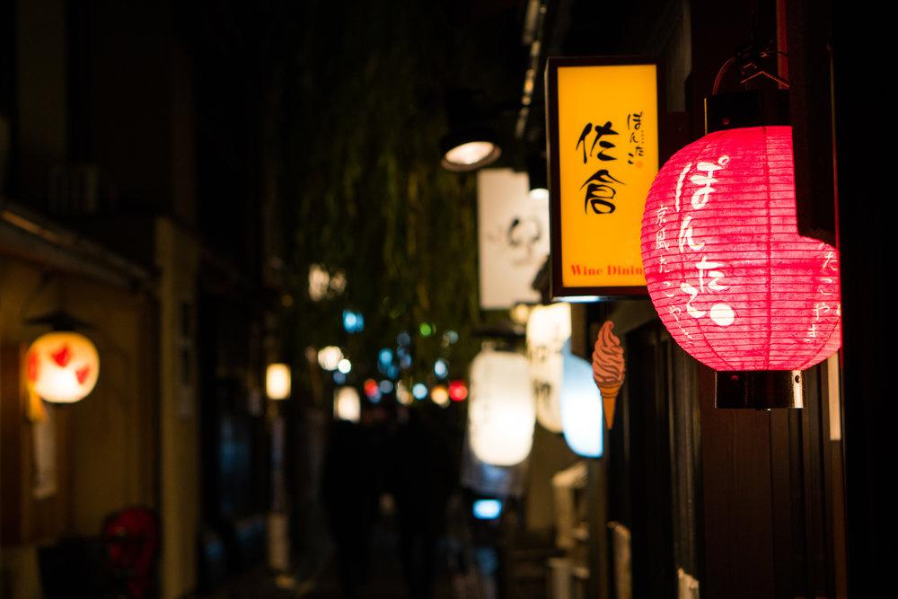que faire kyoto geisha